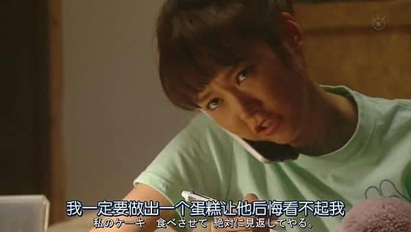 心有所属.Sukina.Hito.ga.Iru.Koto.Ep01.Chi_Jap.HDTVrip.852X480-ZhuixinFan_20160720232907.JPG