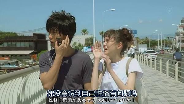 心有所属.Sukina.Hito.ga.Iru.Koto.Ep01.Chi_Jap.HDTVrip.852X480-ZhuixinFan_20160720233356.JPG