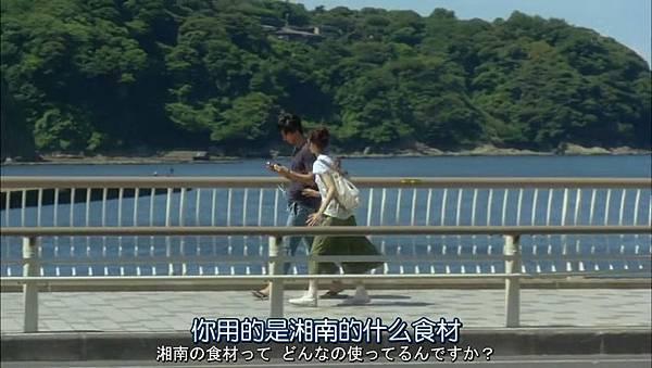 心有所属.Sukina.Hito.ga.Iru.Koto.Ep01.Chi_Jap.HDTVrip.852X480-ZhuixinFan_20160720233340.JPG