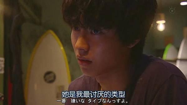 心有所属.Sukina.Hito.ga.Iru.Koto.Ep01.Chi_Jap.HDTVrip.852X480-ZhuixinFan_20160720234133.JPG