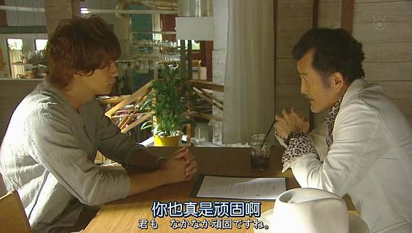 心有所属.Sukina.Hito.ga.Iru.Koto.Ep01.Chi_Jap.HDTVrip.852X480-ZhuixinFan_20160720233810.JPG