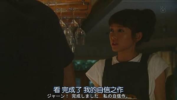 心有所属.Sukina.Hito.ga.Iru.Koto.Ep01.Chi_Jap.HDTVrip.852X480-ZhuixinFan_20167252758.JPG