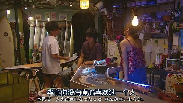 心有所属.Sukina.Hito.ga.Iru.Koto.Ep01.Chi_Jap.HDTVrip.852X480-ZhuixinFan_2016725246.JPG