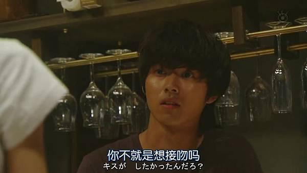心有所属.Sukina.Hito.ga.Iru.Koto.Ep01.Chi_Jap.HDTVrip.852X480-ZhuixinFan_201672521035.JPG