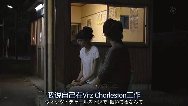 心有所属.Sukina.Hito.ga.Iru.Koto.Ep01.Chi_Jap.HDTVrip.852X480-ZhuixinFan_201672521721.JPG