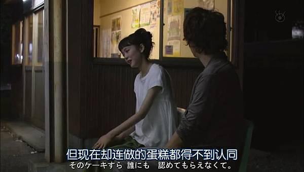 心有所属.Sukina.Hito.ga.Iru.Koto.Ep01.Chi_Jap.HDTVrip.852X480-ZhuixinFan_20167252189.JPG