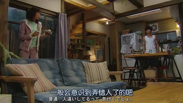 心有所属.Sukina.Hito.ga.Iru.Koto.Ep01.Chi_Jap.HDTVrip.852X480-ZhuixinFan_201672522420.JPG