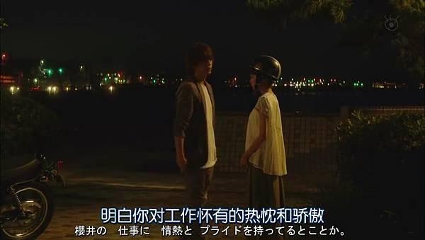 心有所属.Sukina.Hito.ga.Iru.Koto.Ep01.Chi_Jap.HDTVrip.852X480-ZhuixinFan_201672522111.JPG
