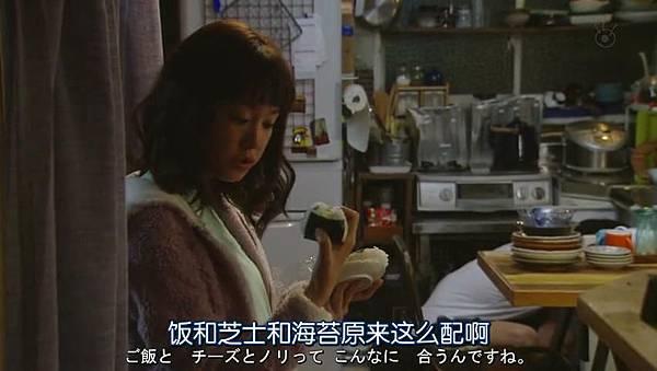 心有所属.Sukina.Hito.ga.Iru.Koto.Ep01.Chi_Jap.HDTVrip.852X480-ZhuixinFan_20167252241.JPG