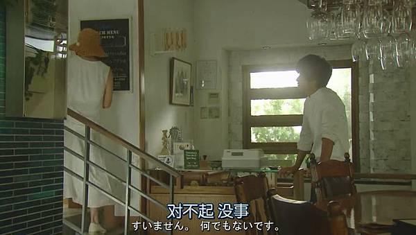 心有所属.Sukina.Hito.ga.Iru.Koto.Ep01.Chi_Jap.HDTVrip.852X480-ZhuixinFan_201672522915.JPG