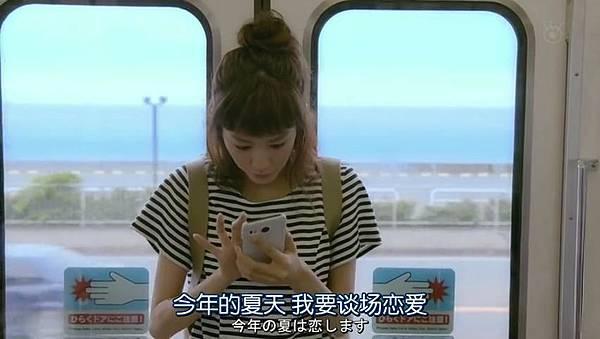 心有所属.Sukina.Hito.ga.Iru.Koto.Ep01.Chi_Jap.HDTVrip.852X480-ZhuixinFan_20160725233328.JPG