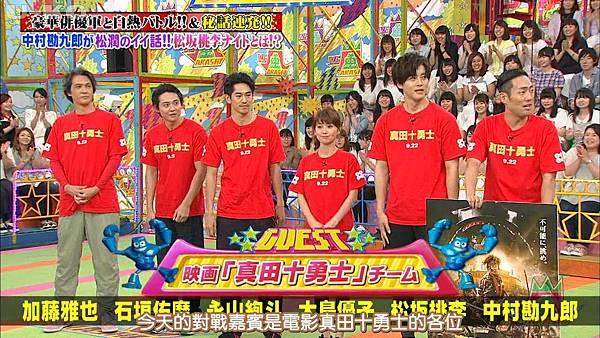 【U-ko字幕組】160825 VS嵐_201682914157.JPG
