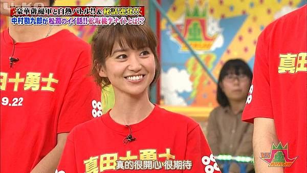 【U-ko字幕組】160825 VS嵐_201682914510.JPG