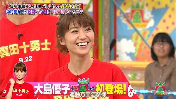 【U-ko字幕組】160825 VS嵐_201682914433.JPG