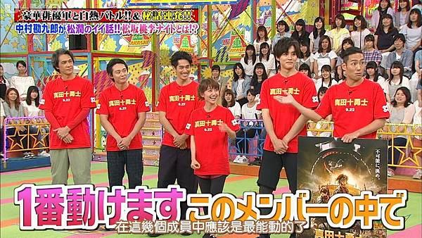【U-ko字幕組】160825 VS嵐_20168291450.JPG