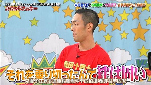 【U-ko字幕組】160825 VS嵐_201682915136.JPG