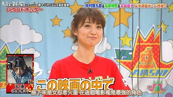 【U-ko字幕組】160825 VS嵐_201682915520.JPG