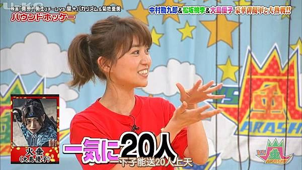 【U-ko字幕組】160825 VS嵐_201682915533.JPG