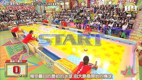 【U-ko字幕組】160825 VS嵐_201682915741.JPG