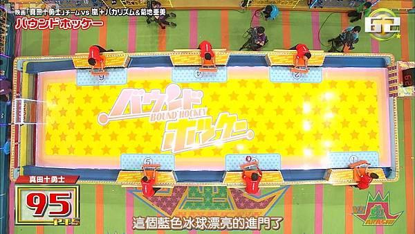 【U-ko字幕組】160825 VS嵐_201682915822.JPG