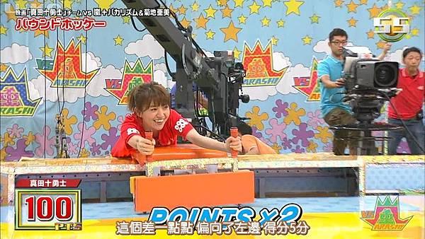 【U-ko字幕組】160825 VS嵐_201682915857.JPG