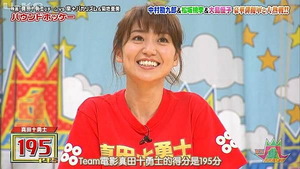 【U-ko字幕組】160825 VS嵐_20168292053.JPG