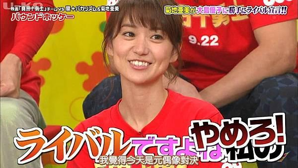 【U-ko字幕組】160825 VS嵐_20168292359.JPG