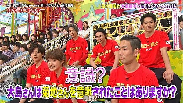 【U-ko字幕組】160825 VS嵐_20168292547.JPG