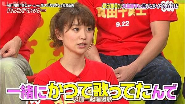 【U-ko字幕組】160825 VS嵐_2016829261.JPG