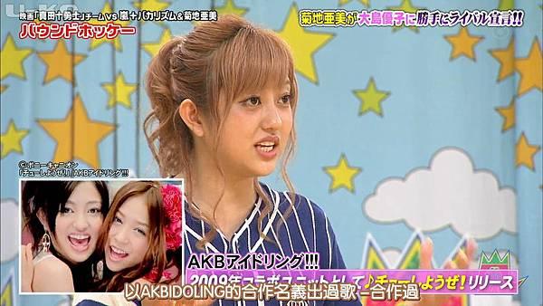 【U-ko字幕組】160825 VS嵐_20168292612.JPG