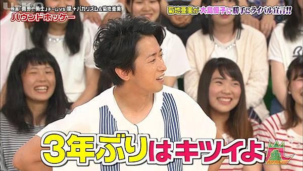 【U-ko字幕組】160825 VS嵐_20168292922.JPG