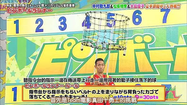 【U-ko字幕組】160825 VS嵐_201682921112.JPG