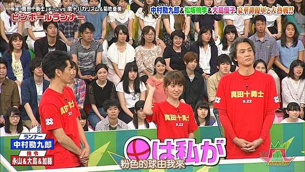 【U-ko字幕組】160825 VS嵐_201682921247.JPG
