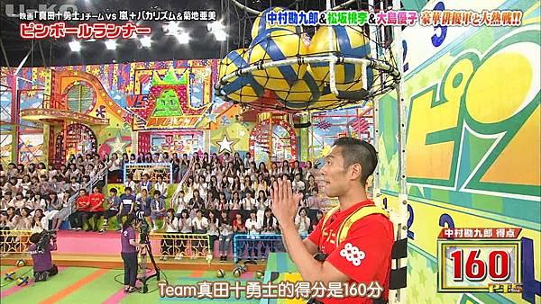 【U-ko字幕組】160825 VS嵐_201682921444.JPG