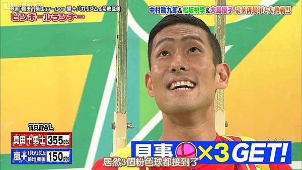 【U-ko字幕組】160825 VS嵐_201682921453.JPG