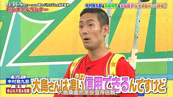 【U-ko字幕組】160825 VS嵐_20168292132.JPG