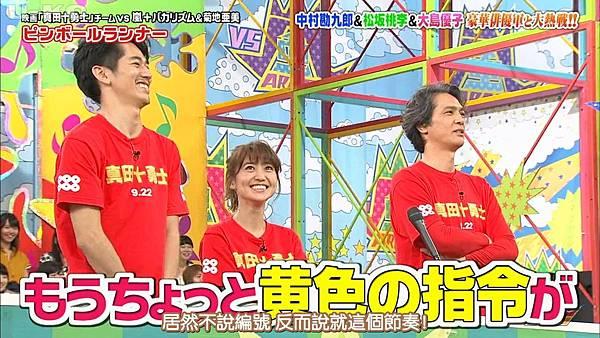 【U-ko字幕組】160825 VS嵐_201682921529.JPG