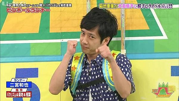 【U-ko字幕組】160825 VS嵐_201682921550.JPG