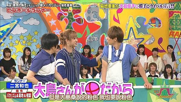 【U-ko字幕組】160825 VS嵐_201682921612.JPG