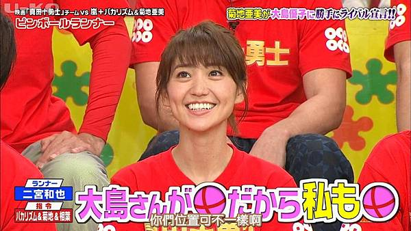 【U-ko字幕組】160825 VS嵐_201682921619.JPG