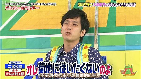 【U-ko字幕組】160825 VS嵐_201682921633.JPG