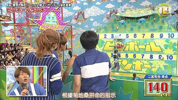 【U-ko字幕組】160825 VS嵐_201682921918.JPG