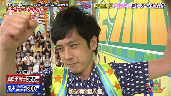 【U-ko字幕組】160825 VS嵐_20168292205.JPG