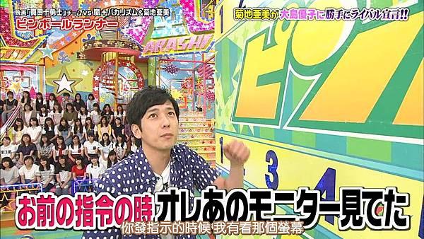 【U-ko字幕組】160825 VS嵐_201682922052.JPG
