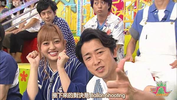 【U-ko字幕組】160825 VS嵐_201682922155.JPG