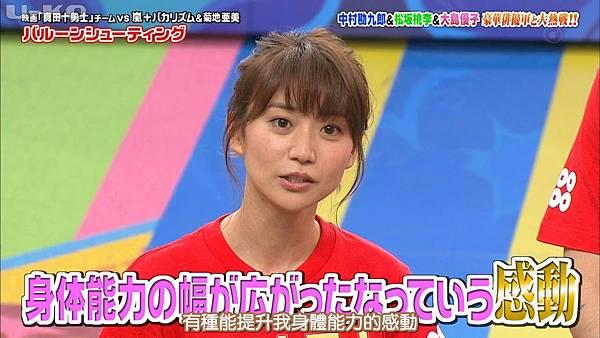【U-ko字幕組】160825 VS嵐_201682922435.JPG