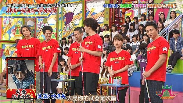 【U-ko字幕組】160825 VS嵐_201682922311.JPG