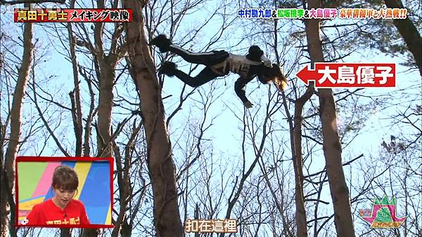 【U-ko字幕組】160825 VS嵐_201682922353.JPG