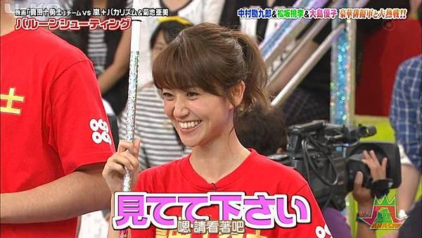 【U-ko字幕組】160825 VS嵐_201682922327.JPG
