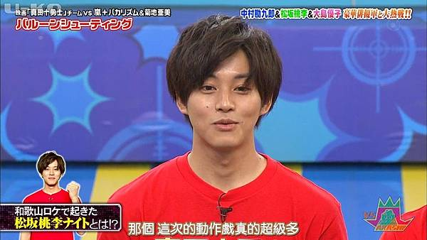 【U-ko字幕組】160825 VS嵐_201682922524.JPG